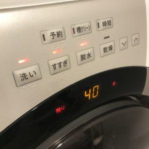 洗濯機タイマー