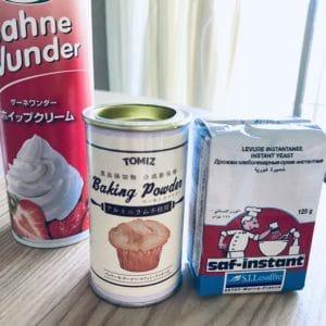 富澤商店購入品