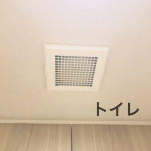 お手洗い 天井埋込形換気扇
